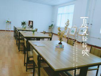 黄河美术学校