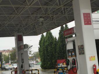 中国石化青岛胶州第212加油站