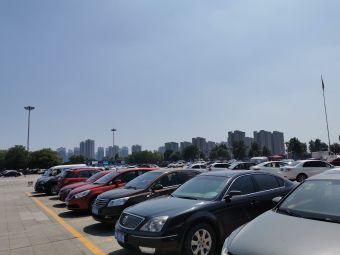 香河第一城停车场