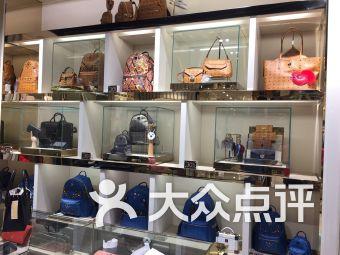 Luxury Rebel(百盛店)