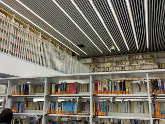 天津图书馆(文化中心分馆)