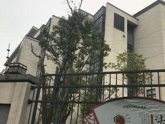 澄江中心小学