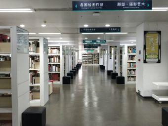 莞城图书馆