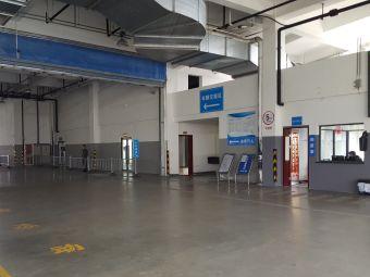 宁波汽车第二检测站