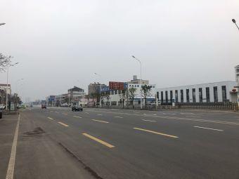 襄阳安安机动车检测中心
