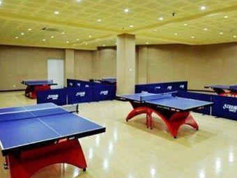 中山市乒乓球馆