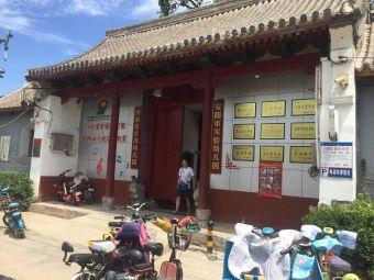 安阳市实验幼儿园