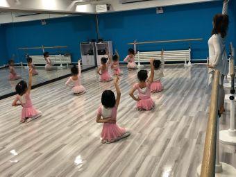 新舞上国际艺术中心