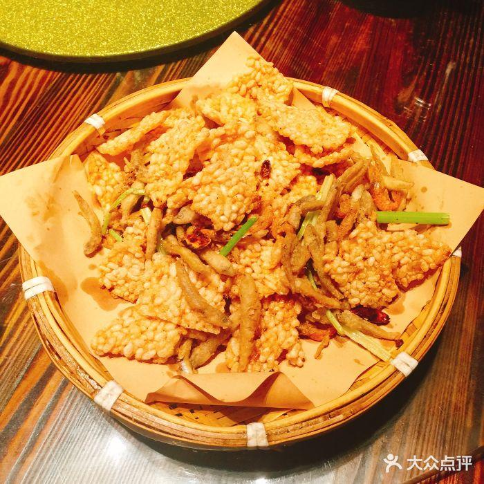 老村长私募菜(青年路店)锅巴小鱼虾图片