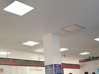 温岭市交警大队车管所