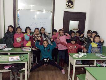 彬县剑博教育培训学校