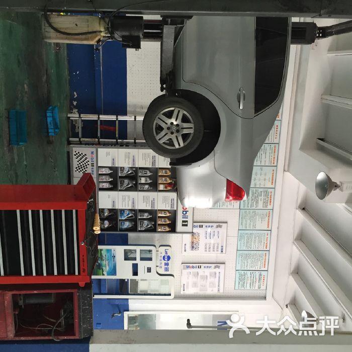 美孚1号车养护 宁波靓车屋汽车服务有限公司                 syuyuy