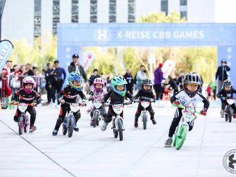 艾思德尔儿童平衡车俱乐部(三河校区)