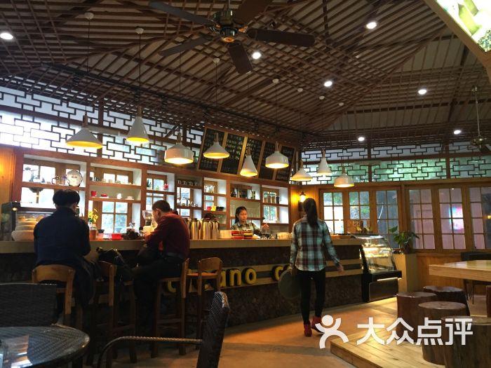 火山口美食-咖啡-海口图片荣月阜新市美食城图片