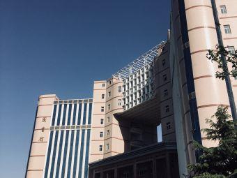 河南工程学院(南校区)