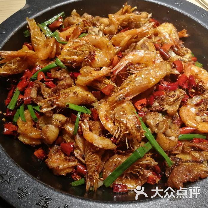 小红牛香辣虾火锅
