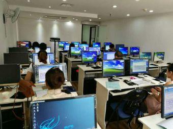 惠嘉电脑培训中心(喷水池校区)