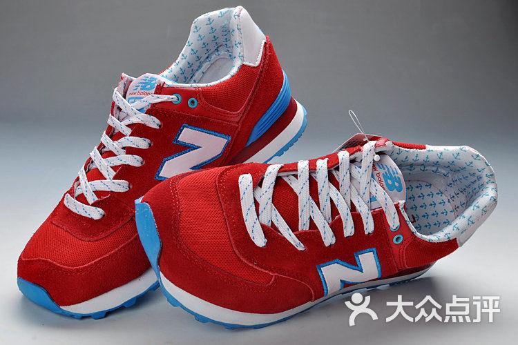 怡纯鞋业2 (135)图片 - 第166张