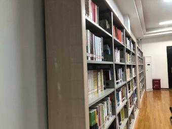 仙居县图书馆