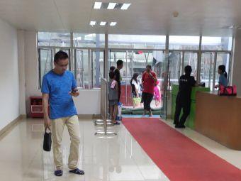 世纪莲体育中心