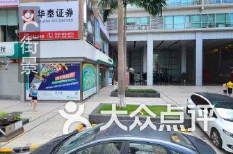 2019深圳驾校排行榜_大数据 2016最新深圳驾校排名剖析