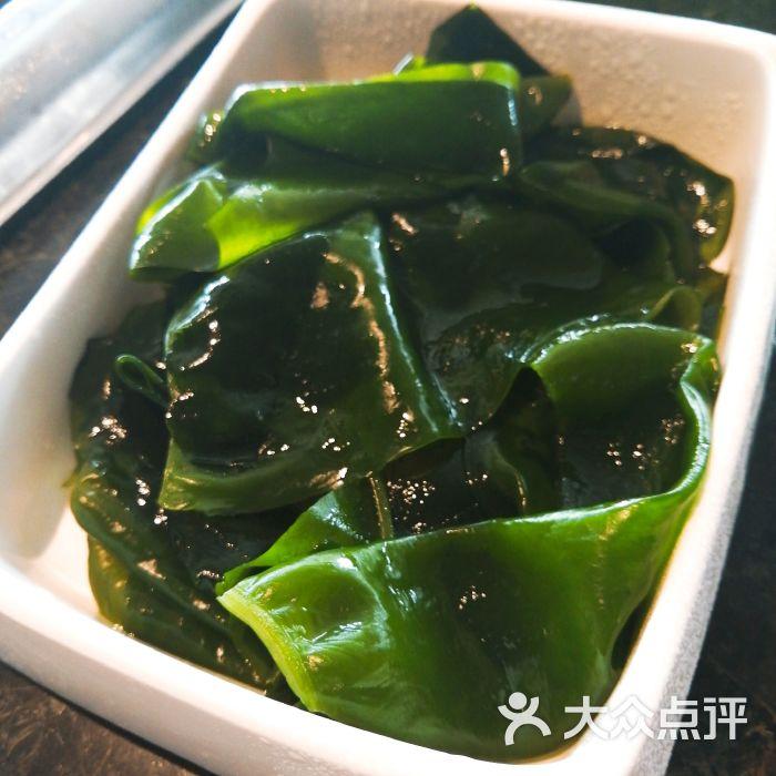 海底捞火锅海带芽图片-北京火锅-大众点评网