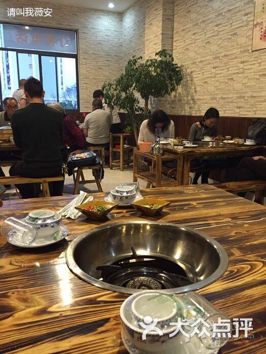 雅府正红木桶鱼(旗舰店)-图片-昆明美食-大众点评网