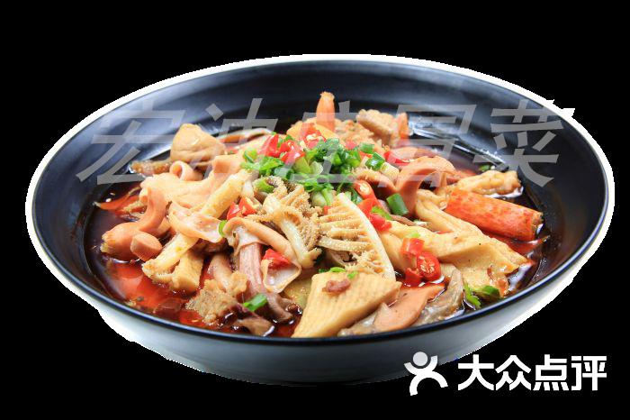 宏油庄火锅冒菜(一品图片店)二王宴_美食天下-第12张墨尔本东南区副本图片
