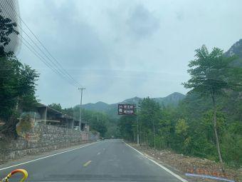 修武县西村乡第一初级中学