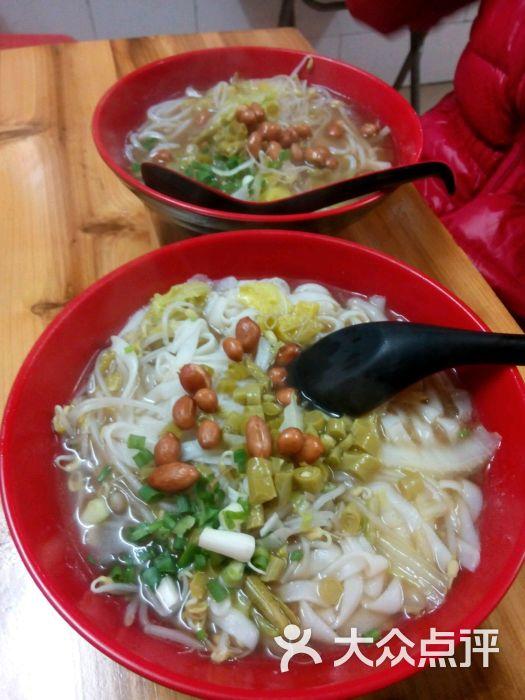 肥姨沙煲粉-图片-茂名美食-大众点评网