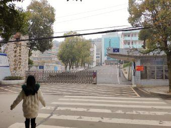 石首市文峰中学