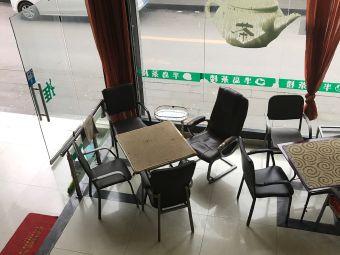 半岛茶楼(翠堤路店)