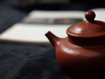 茶禅一味茶馆