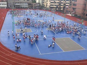 镇江市第三中学