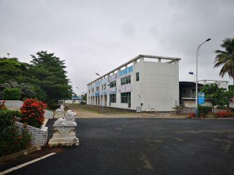 海南省人民警察高级培训学校