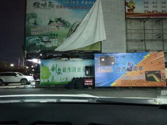 中国石油加油站(清远三角加油站)
