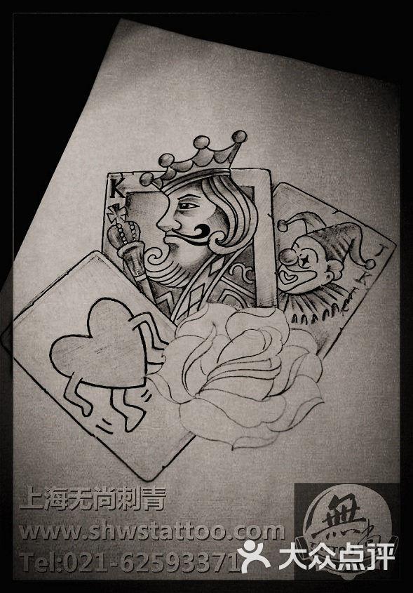 手稿:独特的扑克纹身图案设计~无尚刺青