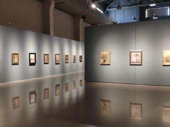 中国艺术研究院中国油画院