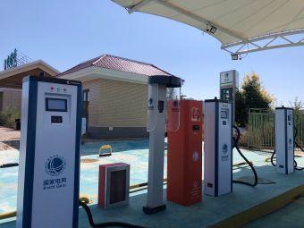 选将营停车区国家电网电动汽车充电站