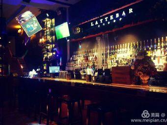 拿铁酒吧(凤冈店)