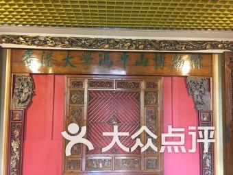 香港大学美术博物馆