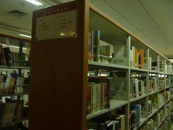 四川大学图书馆