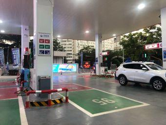 中化石油(郑密路店)