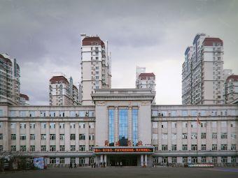 哈尔滨市爱建学校