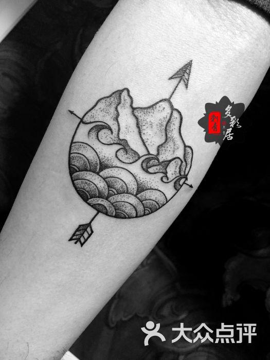 点刺纹身 山纹身 水浪纹身