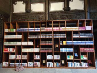 尚书阁精品图书馆