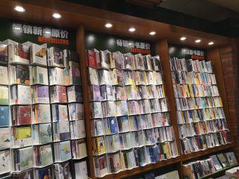 一帆书吧YIFANBOOKPUB(武商众圆广场店)