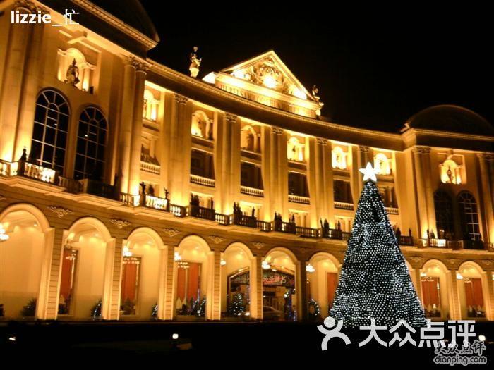 三五醇欧洲花园酒店(三楼店)-10-其他-10图片-武汉图片