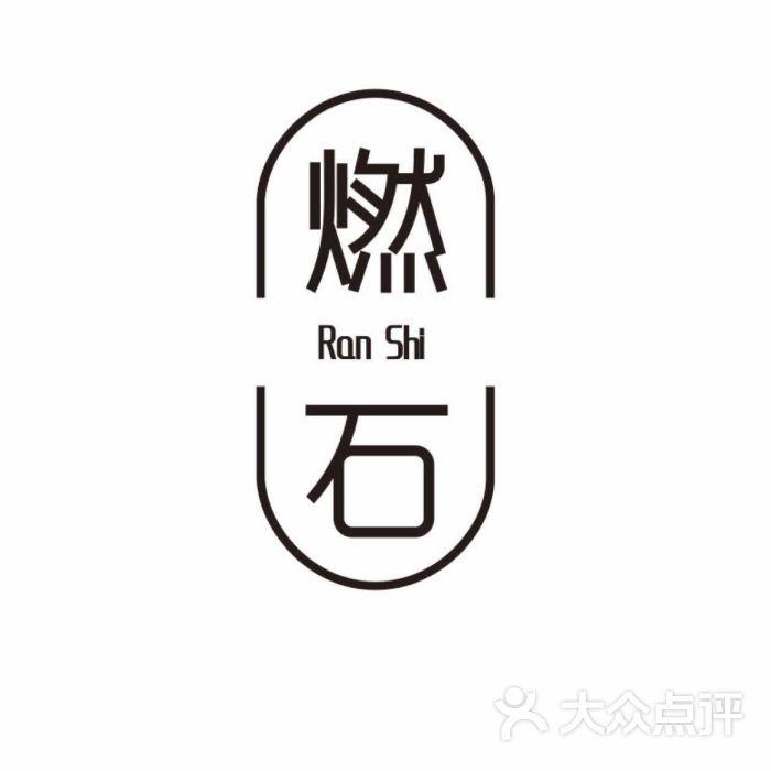 logo logo 标志 简笔画 设计 手绘 图标 线稿 700_700
