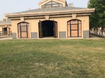 环亚国际马球会俱乐部